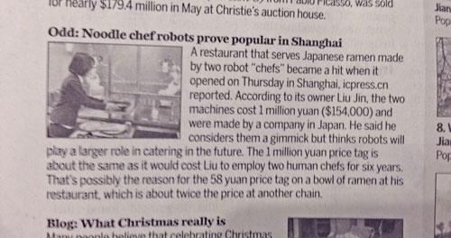 A newspiece I saw recently in China